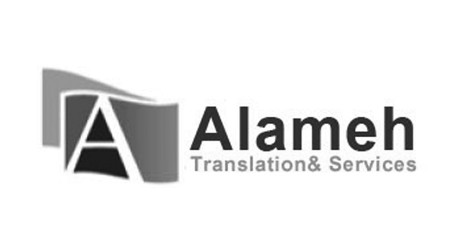 Alameh Translation