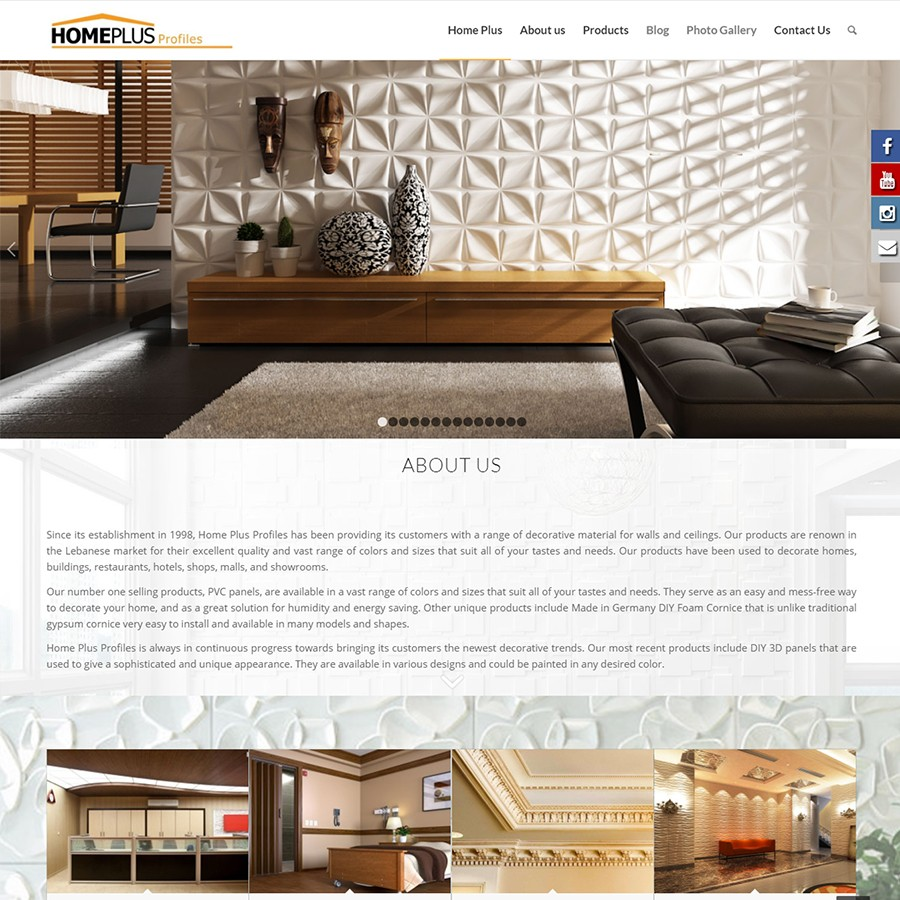 Home Plus Profiles