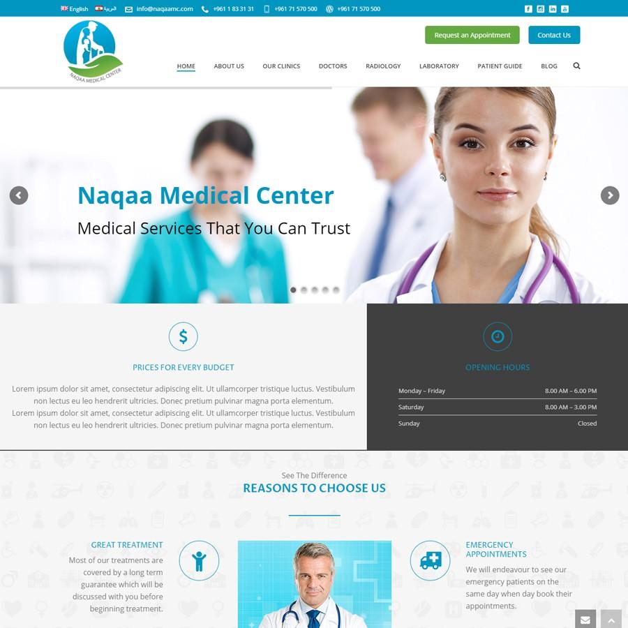 Naqaa Medical Center