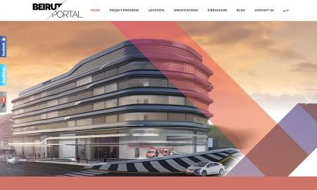 Beirut Portal